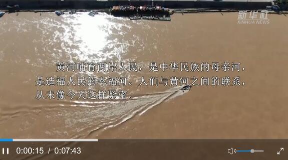 【摩登2平台登陆】敲门摩登2平台登陆 黄河岸边是图片