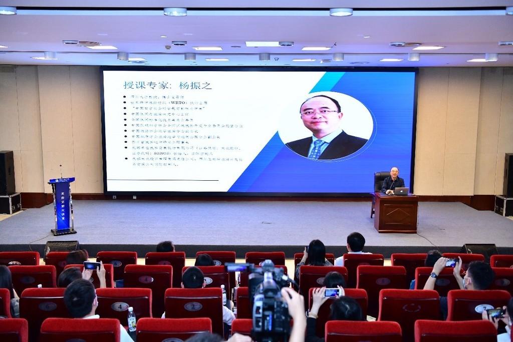 """久违了!""""天府文旅大讲堂2020""""再起航:杨振之解读四川文旅产业如何高质量发展"""
