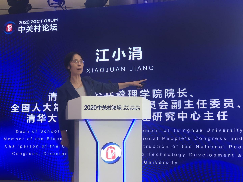 清华江小涓:中国在数字技术全球创新网的位置作用比以前更重要图片