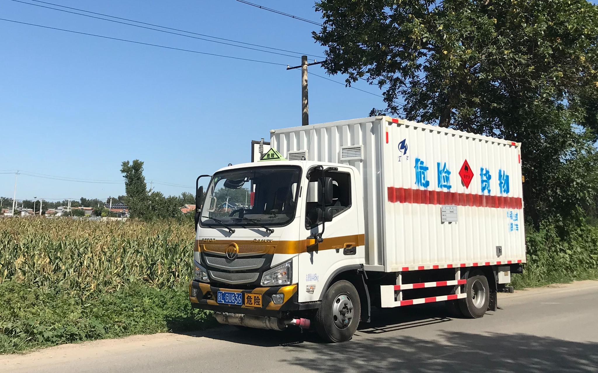 9月19日中午,最后一车载有遗留液化气罐的车辆准备开走。新京报记者 张惠兰 摄
