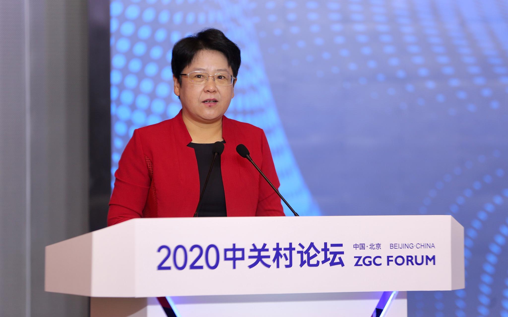 """西安市副市长:西安将打造""""中国程序员之都""""图片"""