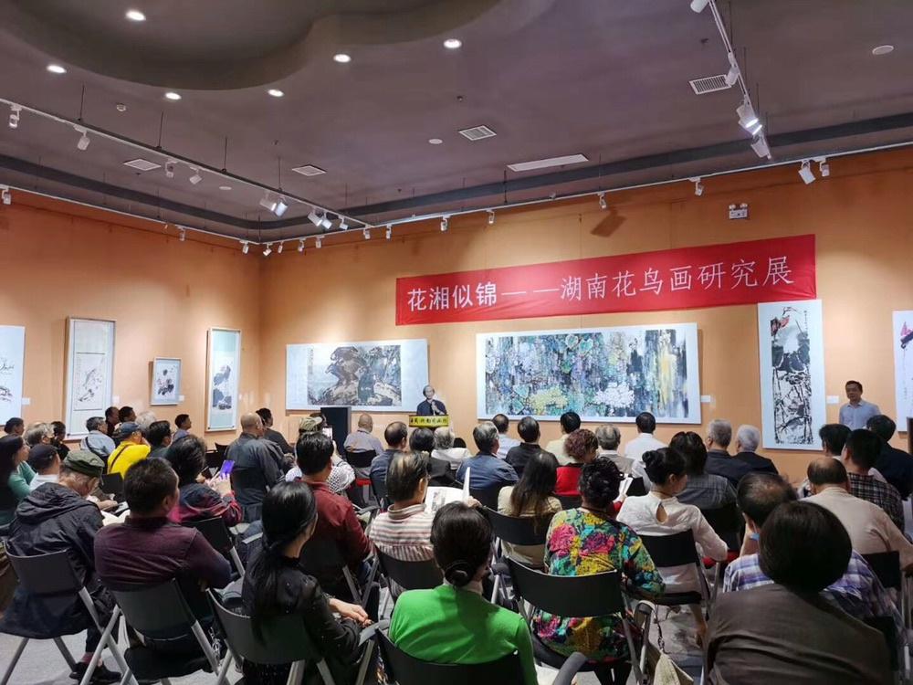 花湘似锦——湖南花鸟画研究展在湖南国画馆开展