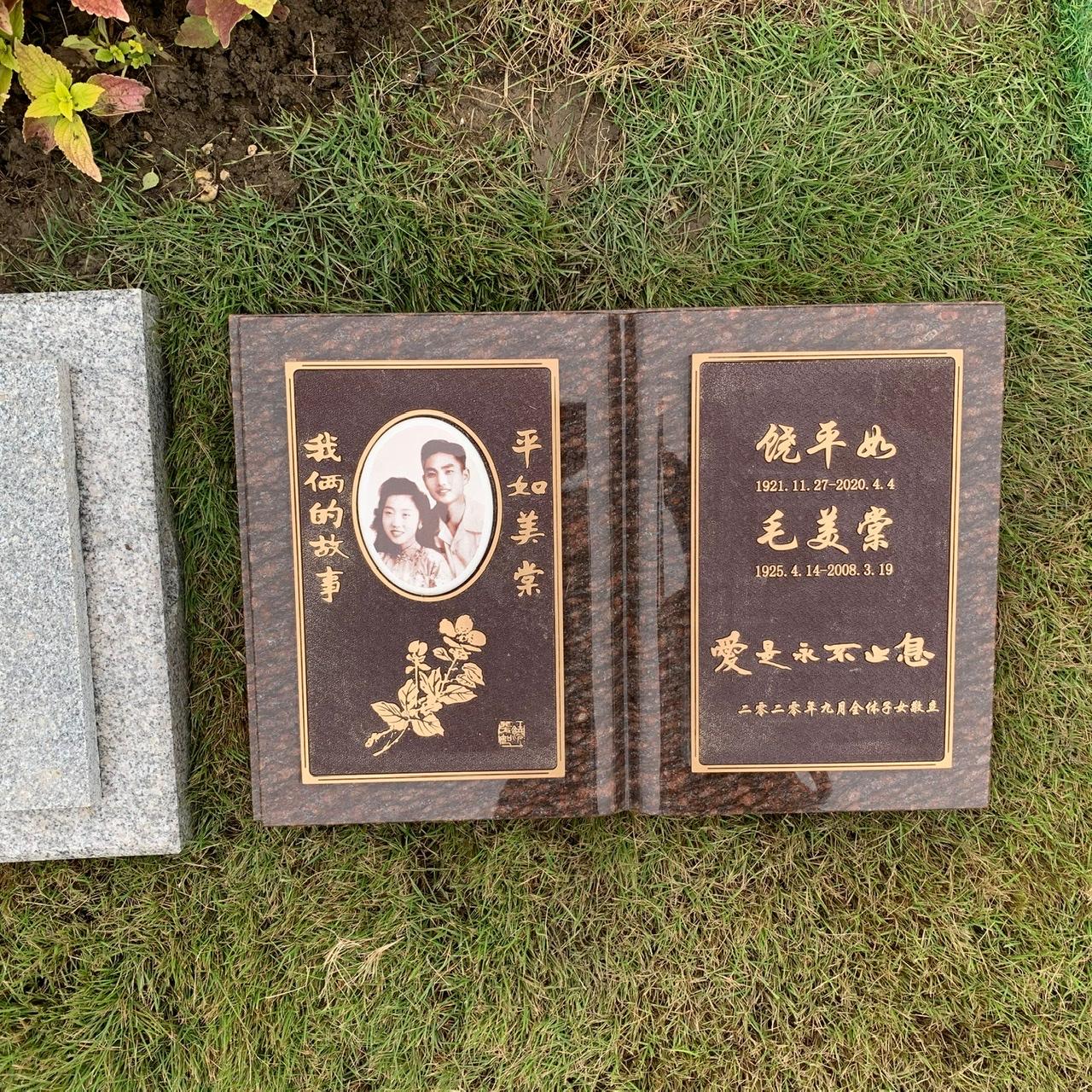 漂亮的人从来没有离开过 99岁的反战老兵饶茹萍