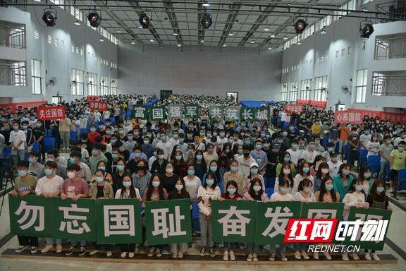 长沙开福区人武部走进大学开展国防教育