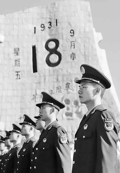 """沈阳举行勿忘""""九一八""""撞钟鸣警仪式图片"""