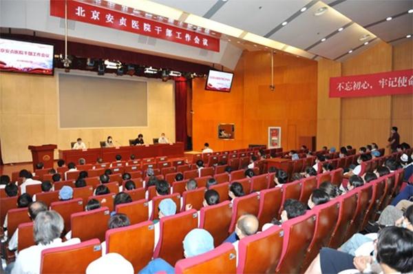 北京安贞医院领导班子调整:纪智礼任党委书记 张宏家任院长图片