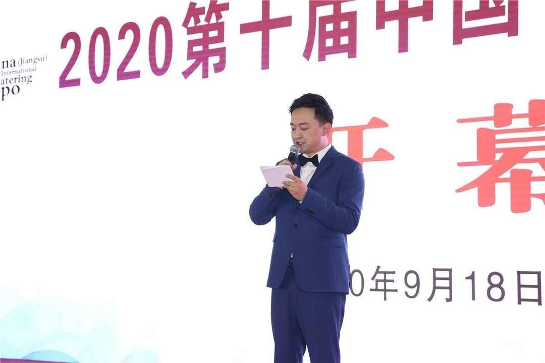 """云集名厨及美食达人,2020""""中国味道""""美食盛典启动"""