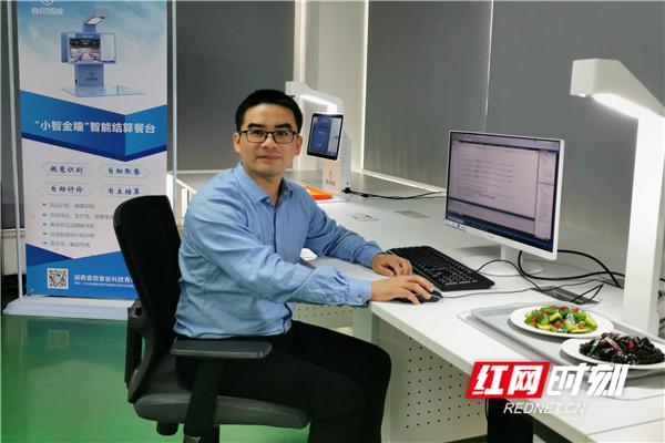 周博文:努力把科研成果应用到生产生活中