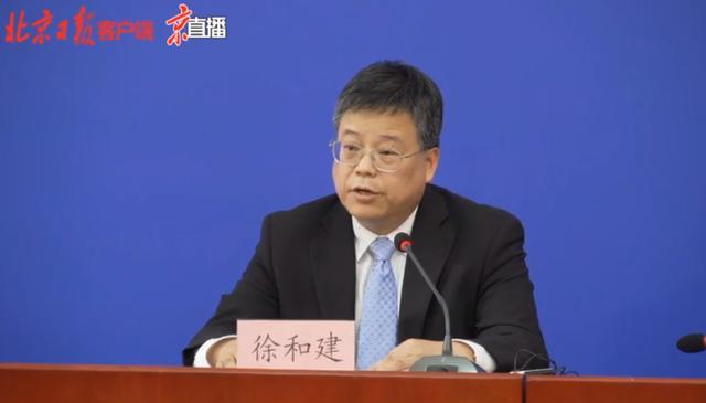 北京:提前做好假期疫情防控准备 预防新冠、流感等叠加风险图片