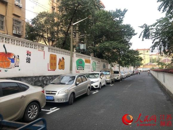 南京江北新区大厂街道用实际行动彰显街道文明之风