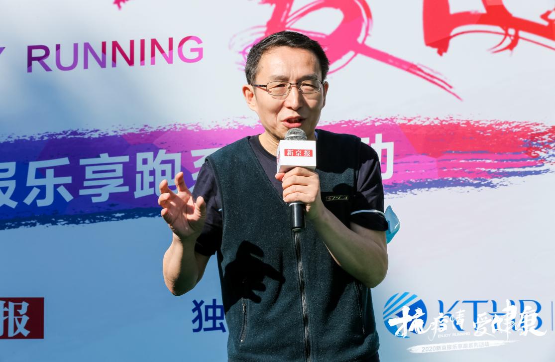 """奥运冠军何可欣领衔""""乐享跑"""",53岁跑友赛后直呼不过瘾图片"""