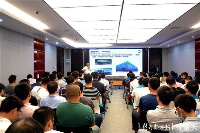 黄冈格罗夫氢能汽车产业生态园启动EPC招标