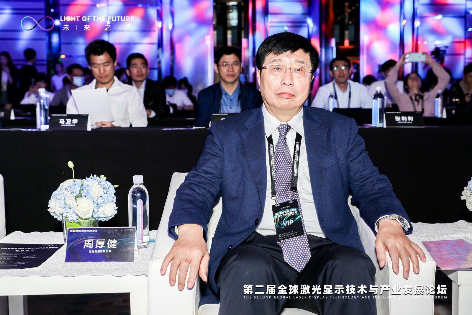 海信集团董事长周厚健:未来五年共享1000项激光电视专利