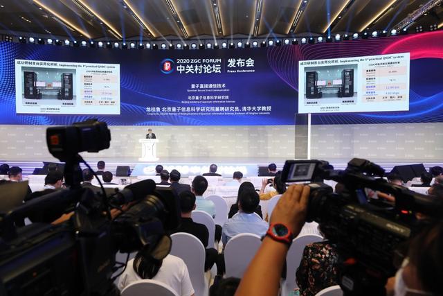 量子通信重大进展!北京成功研制首台量子直接通信样机图片