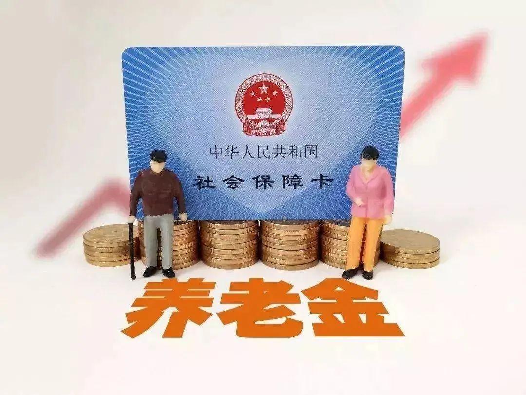 【新消息】2020宁夏灵活就业人员养老保险