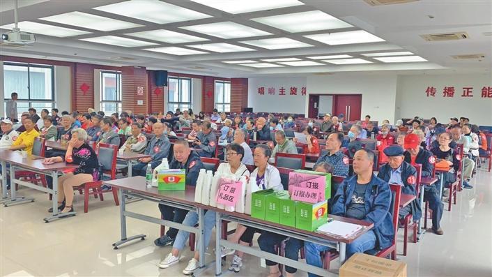 芜湖传媒集团读者俱乐部答谢会 暨大型旅游特价产品推介会举行