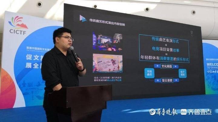 电竞+文旅=千亿产业 中国首届文旅博览会推介会电子竞技