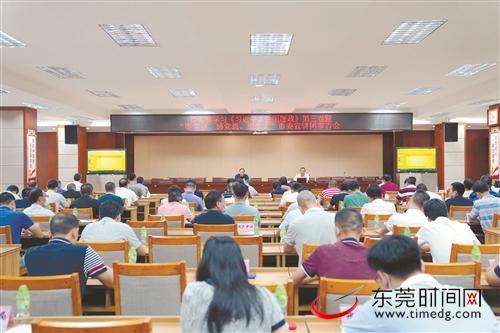 多镇街举行学习贯彻《习近平谈治国理政》第三卷宣讲报告会
