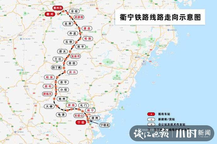 衢宁铁路即将开通,新建龙游南、遂昌、松阳、龙泉市、庆元等中间站5座