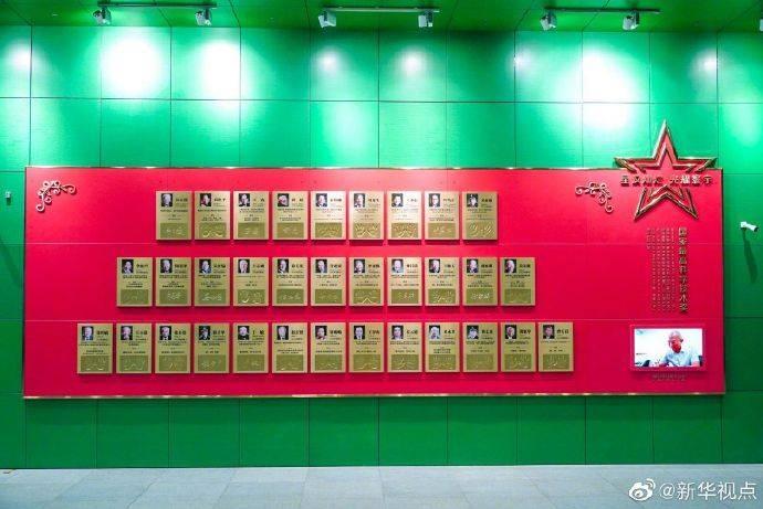 国家最高科学技术奖获奖者袁隆平等21人手模亮相中国科技馆
