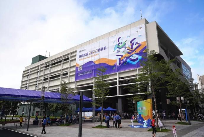 深圳第三所本土高校迎新!逾1700名本科新生研究生报到