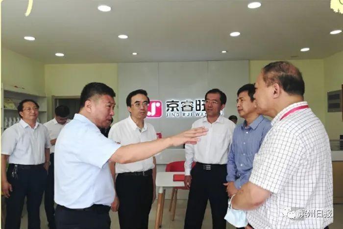 """中国残联领导点赞滨州 """"家门口""""""""地头上""""的就业培训"""