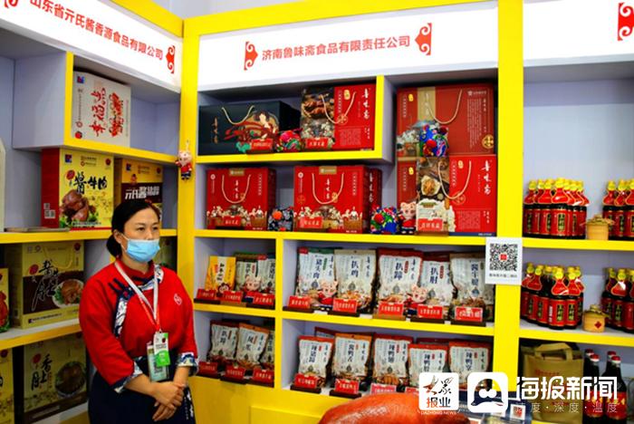 让世界品尝济南味道 鲁味斋亮相首届中国文旅博览会