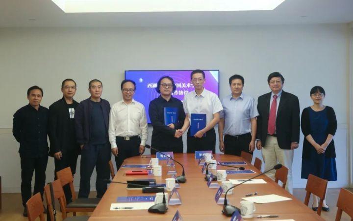 艺术与科学融合,中国美术学院与西湖大学签订校际合作协议