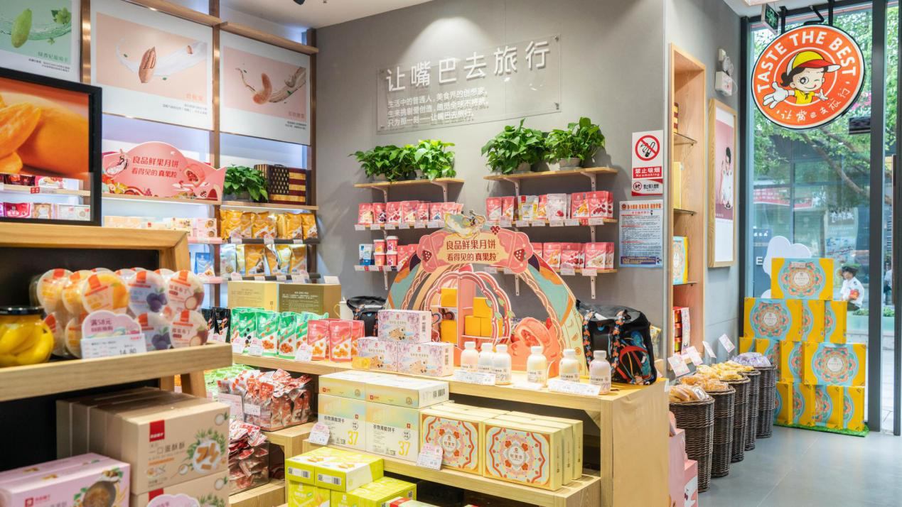 加码中秋市场,良品铺子研发推出鲜果月饼图片