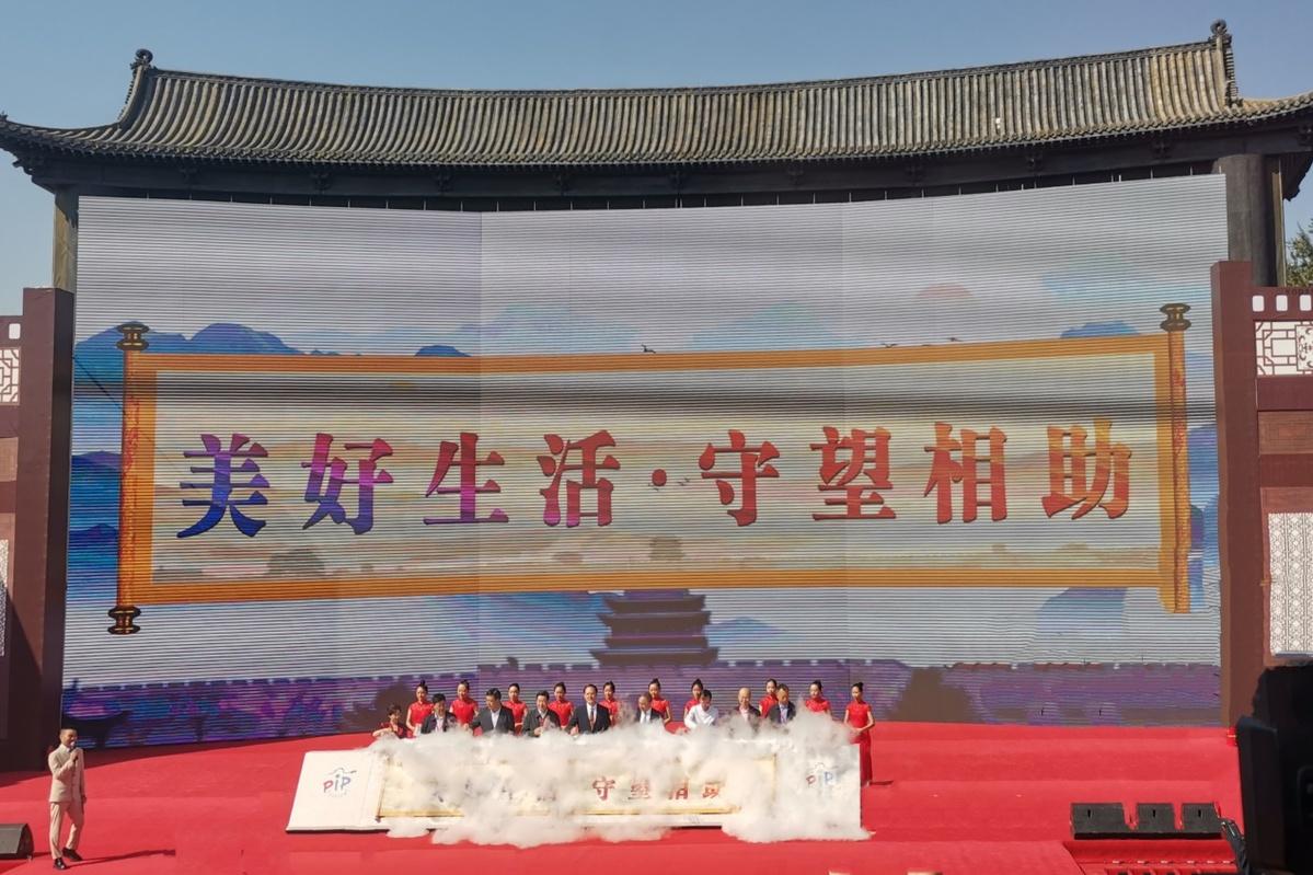 14国摄影人齐聚古城 第20届平遥国际摄影大展精彩启幕