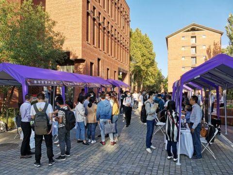 清华大学提前启动2021届毕业生校园招聘