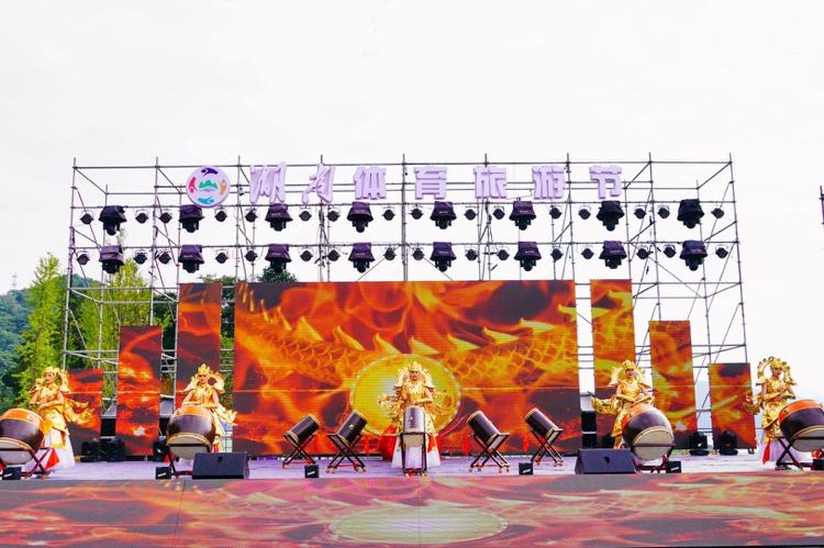 体育旅游融合发展,2020湖南第四届体育旅游节在攸县开幕