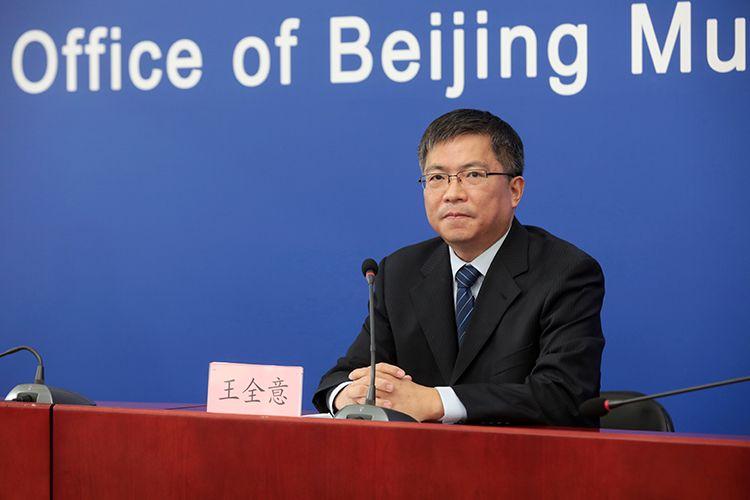 北京新增1例境外输入无症状感染者 同机密接38人已集中隔离图片