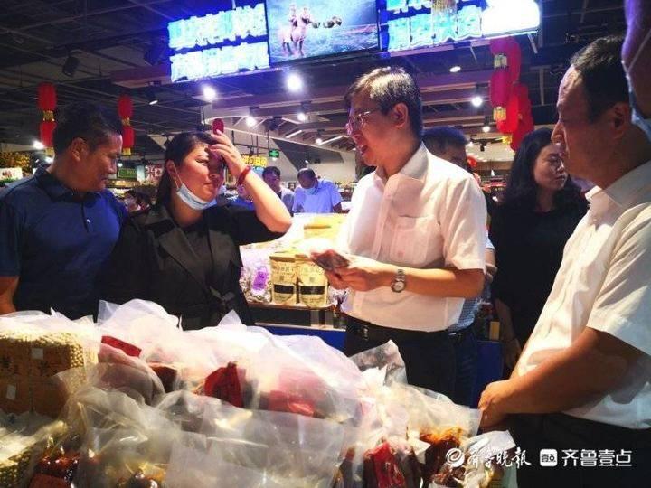 枣庄市消费扶贫月暨鲁渝协作消费扶贫专区仪式今日启动