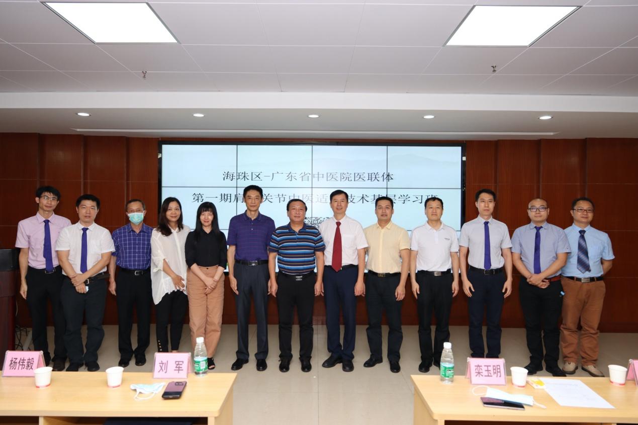 海珠区-广东省中医院医疗联合体,提升医疗服务效率,架起健康的桥梁
