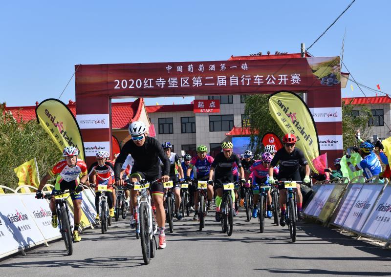 乐骑葡萄园 红寺堡区第二届自行车公开赛在罗山脚下开赛