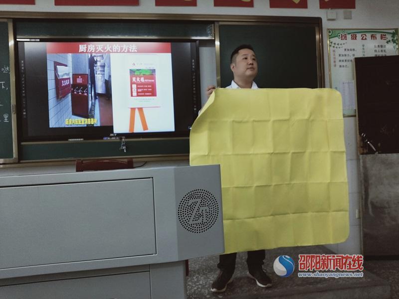 """武冈市特殊学校举行生命无彩排 ,防范于""""未燃""""消防知识讲座"""