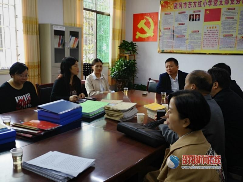 武冈市教育局领导到迎春亭东方红小学检查秋季开学工作