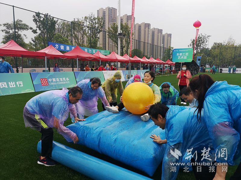 武汉开发区第四届全民健身运动会开幕