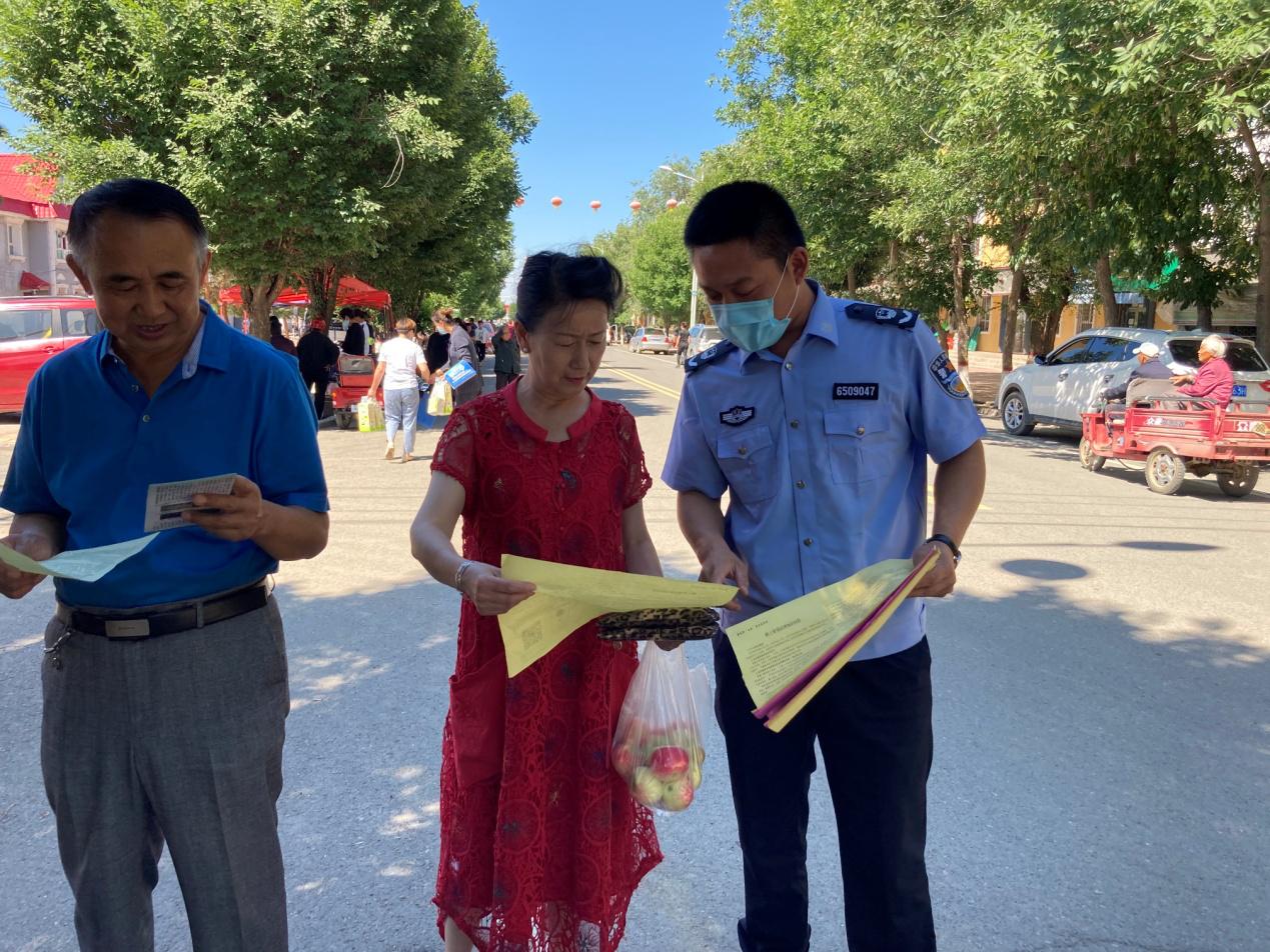 新疆兵团一六六团司法所加强网络安全宣传 防范网络电信诈骗