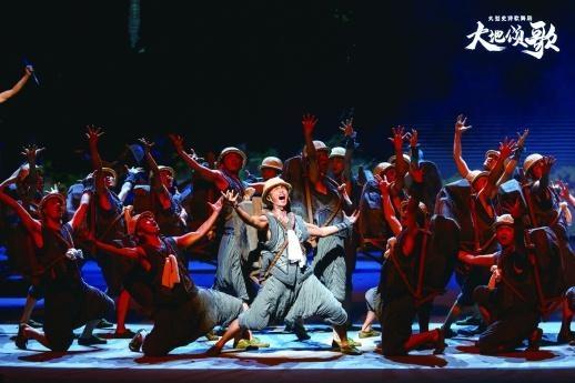 《大地颂歌》9月27日长沙首演,21日12:00在大麦网售票