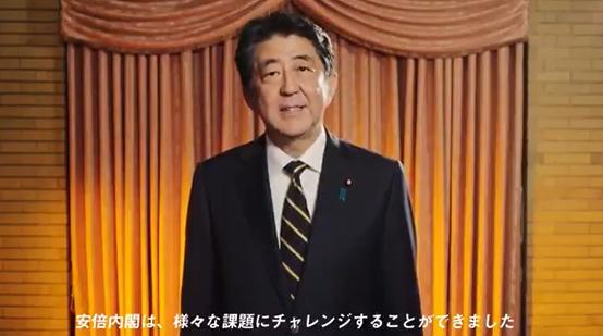 9月16日,安倍在推特发布纪念视频告别(视频截图)