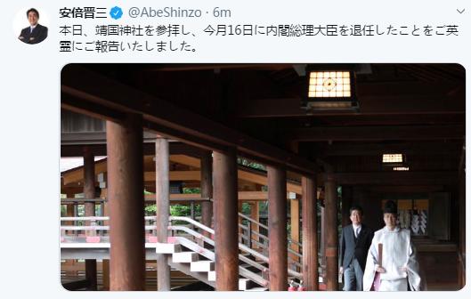 安倍今天参拜靖国神社!图片