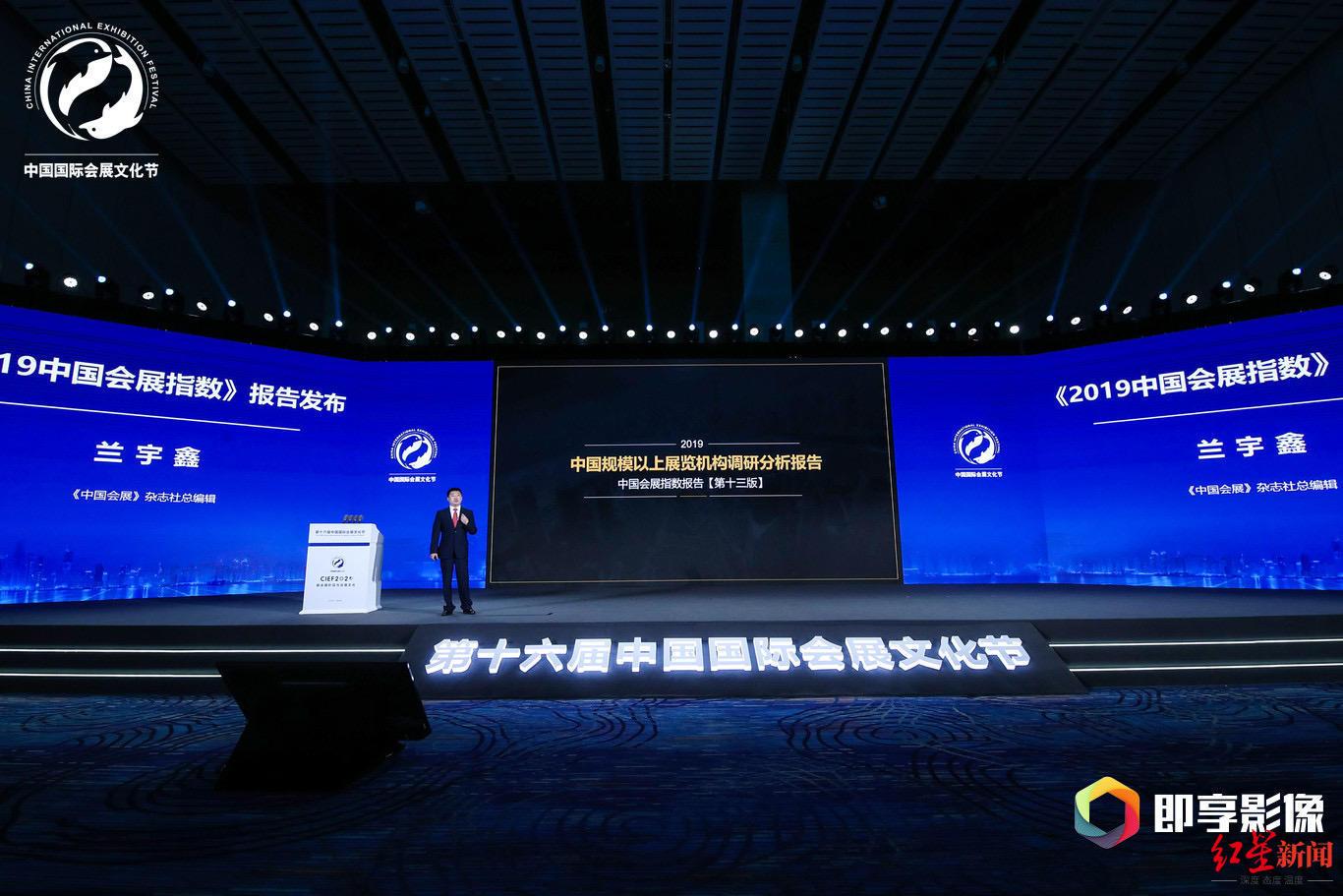 2019中国会展城市指数发布,成都位列全国第二