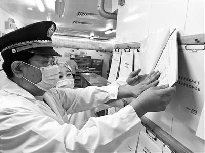 石景山专项检查 校园食品安全