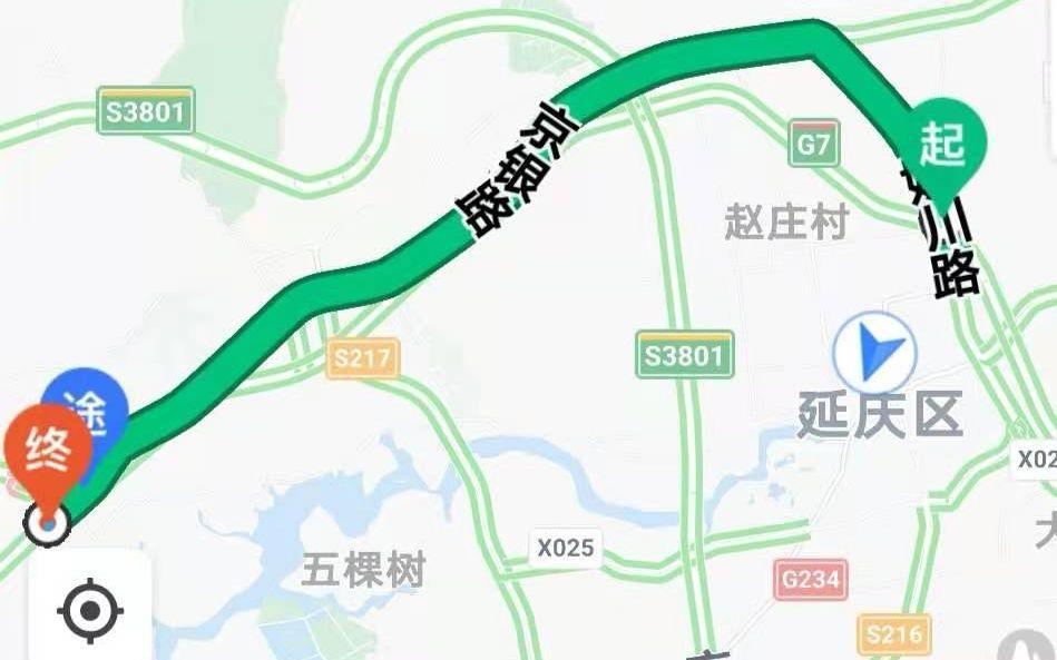 """北京延庆""""冬奥迎宾大道""""提前完工图片"""