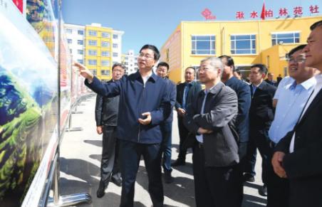 中国农业发展银行行长钱文挥在吕梁市调研