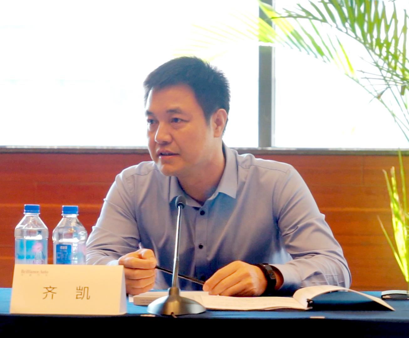 华晨集团副总裁齐凯:集团将收缩战线聚焦主业 大力发展自主品牌及零部件业务