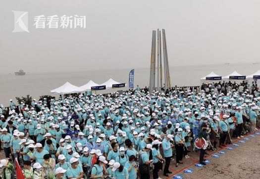 """世界清洁日:千人""""净滩""""滨江岸线 上海生活垃圾每日减量超5000吨"""