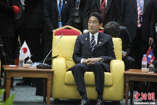 岸田文雄正式宣布参选日本自民党总裁:将竭尽全力